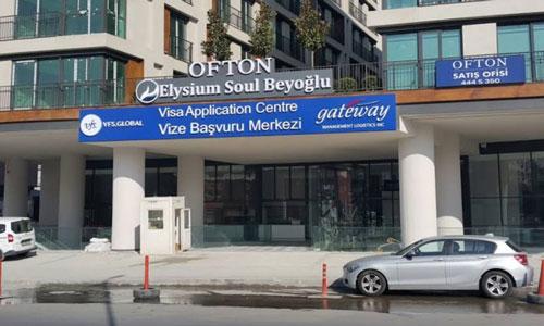 آدرس وک کانادا در استانبول   تهران پیکاپ